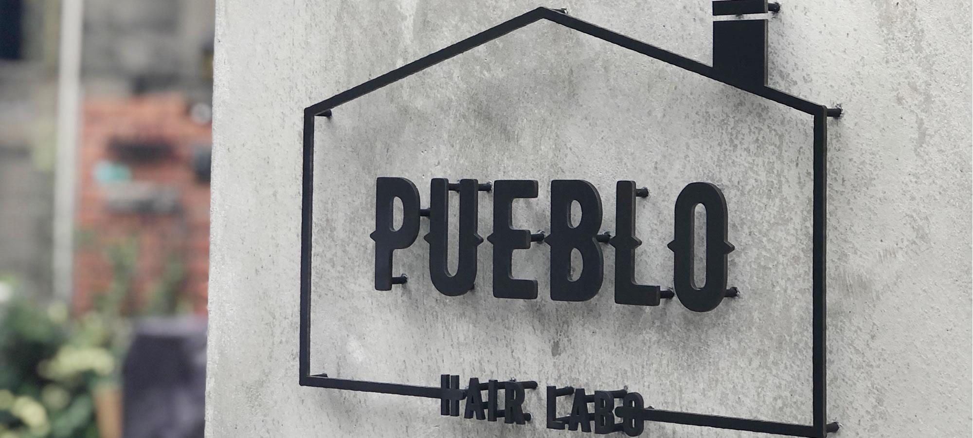 『PUEBLO HAIR LABO』入口風景