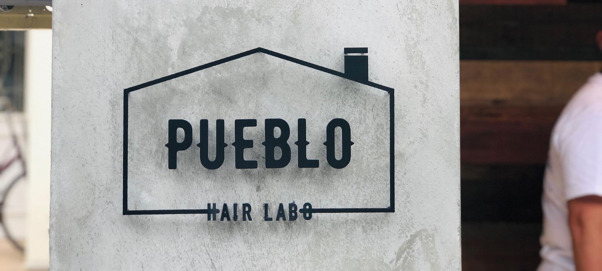 『PUEBLO HAIR LABO』玄関風景